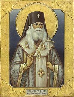 Святитель Серафим, архиепископ Богучарский