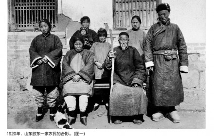 chinese-family-1920